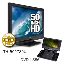 Panasonic 50-inch 1080p HDTV and portable DVD player
