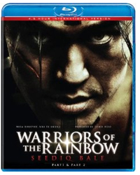 Warriors-of-the-Rainbow-Blu.jpg